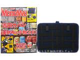 Mono Max (モノ・マックス) 2013年 04月号 《付録》 エディフィス カバンの中整理ボード