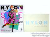 NYLON JAPAN (ナイロンジャパン) 2013年 01月号 《付録》 2013 KIKO CALENDAR