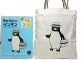Suicaのペンギン TRAVEL AROUND JAPAN! 《付録》 ステッチハンドルのトートバッグ