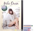 Mila Owen / LIFE & STYLE BOOK―ミラ オーウェンのある毎日 《付録》 スターバックスカード