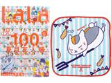 LaLa (ララ) 2019年 07月号 《付録》 夏目友人帳 ニャンコ先生タオル