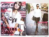 Girl's CELEB (ガールズセレブ) 2012年 12月号 《付録》 カレンダー2013