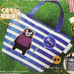 【速報】2013年06月号付録 くまモン保冷保温バッグ、BEAMSペンケース