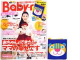 Baby-mo (ベビモ) 2015年 10月号 《付録》 Solby カシャカシャ布絵本