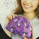 with (ウィズ) 2013年 03月号 《付録》 ANNA SUI COSMETICS特製柄オリジナルコスメポーチ