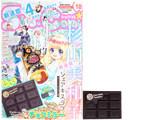 Sho-Comi (少女コミック) 2017年 9/5号 《付録》 チョコレート・ヴァンパイア 篝月家特製チョコミラー