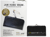 JAM HOME MADE 2013 AUTUMN/WINTER COLLECTION 《付録》 安全ピン柄がまぐちウォレット