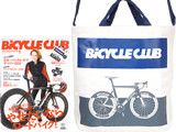 BICYCLE CLUB (バイシクルクラブ) 2019年 01月号 《付録》 アイテム名