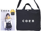 coen 10th ANNIVERSARY BOOK BLACK 《付録》 2WAYトートバッグ