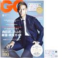 GQ JAPAN (ジーキュージャパン) 2015年 09月号 《付録》 メゾン キツネ 限定デザイン スターバックスカード