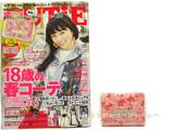 CUTiE (キューティ) 2013年 03月号 《付録》 リズリサ キルティング花柄ミニ財布