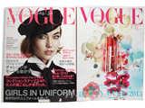 VOGUE JAPAN (ヴォーグ ジャパン) 2014年 01月号 《付録》 Vogue Beauty Award 2013、Vogue Gioiello