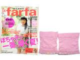 la farfa (ラ・ファーファ) 2014年 07月号 《付録》 ぽちゃカワガーターmomozrenne