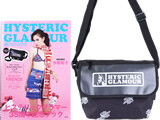 HYSTERIC GLAMOUR 35th ANNIVERSARY BOOK 《付録》 大人メッセンジャーバッグ