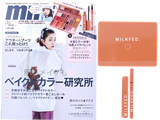 mini (ミニ) 2019年 11月号増刊 《付録》 ミルクフェド特製大型ミラー付き!16色メイクパレット+マスカラ&アイライナー