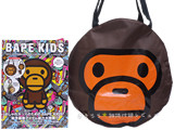 BAPE KIDS(R) by a bathing ape(R) 2013 AUTUMN/WINTER COLLECTION 《付録》 マイロフェイス型ビッグバッグ