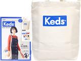 Keds(R) BAG BOOK 《付録》 2WAYキャンバストートバッグ