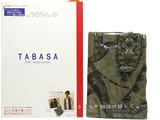 TABASA 20th Anniversary 《付録》 ペイズリー柄おしゃれストール