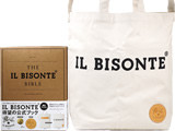 THE IL BISONTE BIBLE 《付録》 厚手のコットン100%!2WAYショルダーバッグ