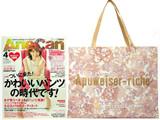 AneCan (アネキャン) 2013年 04月号 《付録》 Apuweiser-richeショッパーBAG