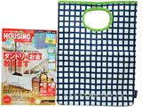 月刊 HOUSING (ハウジング) 2014年 06月号 《付録》 Mark's phere(R)バイカラー2WAYバッグ