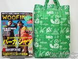 WOOFIN' (ウーフィン) 2012年 11月号 《付録》 L-R-Gの'パッカブルバッグ