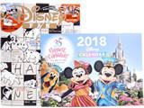Disney FAN (ディズニーファン) 2018年 02月号 《付録》  ディズニーファン特製2018年カレンダー