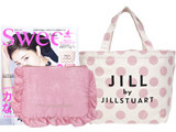Sweet (スウィート) 2018年 08月号 《付録》 JILL by JILLSTUART水玉ランチトート&刺繍ロゴフリルポーチ