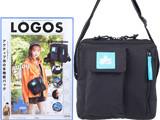 LOGOS SHOULDER BAG BOOK 《付録》 多機能バッグ