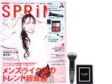 SPRiNG (スプリング) 2018年 04月号 《付録》 ヘアメイク 小田切ヒロ監修 簡単!ナチュラル!小顔になれる3点セット