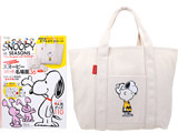 SNOOPY in SEASONS~Play the game with PEANUTS!~ 《付録》 OJICO(R)ダブルポケットトート