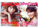 AneCan (アネキャン) 2013年 07月号 《付録》 AneCan Wedding 愛あふれる、幸せ婚のすべて
