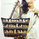 PINK HOUSE 2013 Tote Bag Bear 《付録》 くまチャーム付きトートバッグ