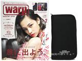 warp MAGAZINE JAPAN (ワープ マガジン ジャパン) 2014年 02月号 《付録》 BEDWIN & THE HEARTBREAKERSパスポートケース