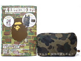 A BATHING APE(R) 2013 SPRING COLLECTION 《付録》 BAPE(R) CAMO柄ポケッタブルバックパック