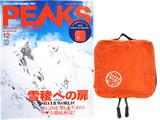 PEAKS (ピークス) 2018年 12月号 《付録》 スクエア・オーガナイザー