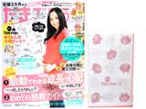 たまごクラブ 2014年 04月号 《付録》 Ne・net にゃー 赤ちゃん用大判ガーゼ