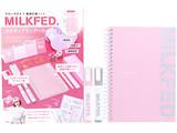 MILKFED. スタディプランナーBOOK 《付録》 スタディプランナー&マーカー2本セット