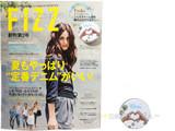 style FIZZ (スタイル フィズ) 2014年 07月号 《付録》 Ettika(エティカ)シェルチャーム付き編み込みアクセサリー