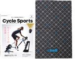 CYCLE SPORTS (サイクルスポーツ) 2019年 01月号 《付録》 cinelliオリジナルネックウォーマー