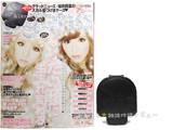小悪魔 ageha (アゲハ) 2013年 12月号 《付録》 グラッドニュース×桜井莉奈のスカル型つけまケース♥