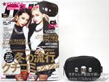 Happie nuts (ハピー ナッツ) 2013年 01月号 《付録》 EMODAのビジュー付きレザーポーチ