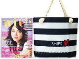 with (ウィズ) 2013年 06月号 《付録》 SHIPSボーダーでかトート