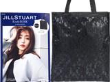 JILLSTUART EndyROBE 1st collection BLACK 《付録》 ジルスチュアート特製 マナーバッグ