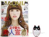 MAQUIA (マキア) 2013年 11月号 《付録》 ミュベール ネコ缶ケース、ポーラB.Aサンプル約2,160円分