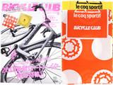 BICYCLE CLUB (バイシクルクラブ) 2018年 08月号 《付録》 ツール・ド・フランス応援!2枚セット!ルコックスポルティフ コラボバンダナ
