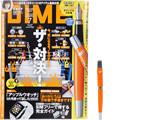 DIME (ダイム) 2015年 07月号 《付録》 BEAMS コラボ オリジナル万年筆