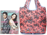 25ans (ヴァンサンカン) 2013年 08月号 《付録》 ナネットレポー ポケッタブルお買い物バッグ