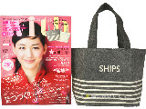 with (ウィズ) 2014年 11月号 《付録》 SHIPS ダブルA面トート