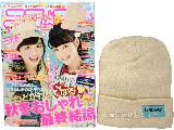 ニコ☆プチ 2014年 12月号 《付録》 Lindsay ニット帽